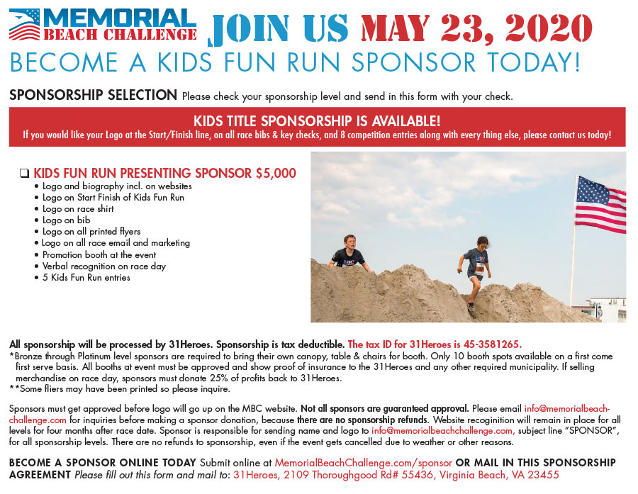 Sponsor – Memorial Beach Challenge